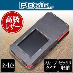 Speed Wi-Fi NEXT W03 HWD34  用 PDAIR レザーケース スリーブタイプ 【送料無料】スリーブ 高級 本革 本皮 ケース レザー