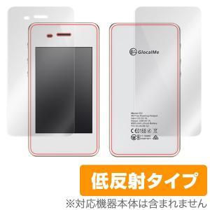 GlocalMe G2 用 液晶保護フィルム OverLay Plus 保護 フィルム シート シー...