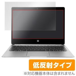 HP Elitebook Folio G1 用 液晶保護フィルム (タッチパネル機能非搭載モデル) OverLay Plus /代引き不可/ 送料無料 シート シール アンチグレア 低反射