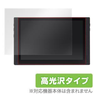Diginnos モバイルモニター DG-NP09D 用 液晶保護フィルム OverLay Bril...