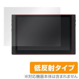 Diginnos モバイルモニター DG-NP09D 用 液晶保護フィルム OverLay Plus...