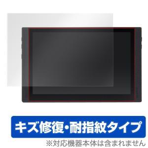 Diginnos モバイルモニター DG-NP09D 用 液晶保護フィルム OverLay Magi...