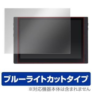 Diginnos モバイルモニター DG-NP09D 用 液晶保護フィルム OverLay Eye ...