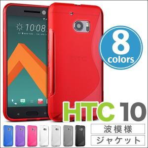スマホケース HTC 10 HTV32 用 ソフトプラスチックケース /代引き不可/ ソフト ケース HTC10 カラフル ビビッド ブラック クリア|visavis