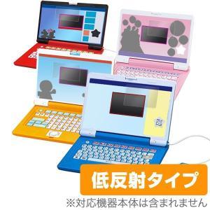 OverLay Plus ドラえもんステップアップパソコン/ アンパンマンパソコン / ワンダフルスイートパソコン / ドリームパソコン / カラーパソコンスマート|visavis