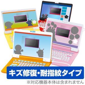 OverLay Magic ドラえもんステップアップパソコン/ アンパンマンパソコン / ワンダフルスイートパソコン / ドリームパソコン / カラーパソコンスマート|visavis