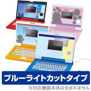 OverLay Eye ドラえもんステップアップパソコン/ アンパンマンパソコン / ワンダフルスイートパソコン / ドリームパソコン / カラーパソコンスマート|visavis