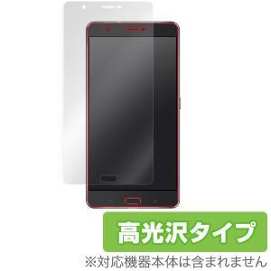 Zenfone 3 Ultra (ZU680KL) 用 液晶保護フィルム OverLay Brilliant for Zenfone 3 Ultra (ZU680KL) 表面用保護シート /代引き不可/ 送料無料 高光沢