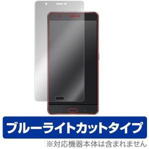 Zenfone 3 Ultra (ZU680KL) 用 液晶保護フィルム 表面用保護シート OverLay Eye Protector 液晶 保護 visavis
