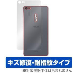 Zenfone 3 Ultra (ZU680KL) 用 裏面用保護シート 保護フィルム OverLay Magic 液晶 保護 防指紋 visavis