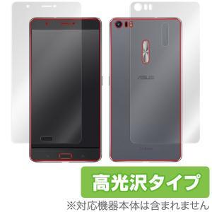 Zenfone 3 Ultra (ZU680KL) 用 液晶保護フィルム OverLay Brilliant for Zenfone 3 Ultra (ZU680KL) 『表・裏両面セット』 /代引き不可/ 送料無料 高光沢