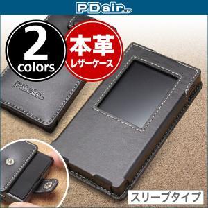 Aterm MR05LN  用 PDAIR レザーケース f...