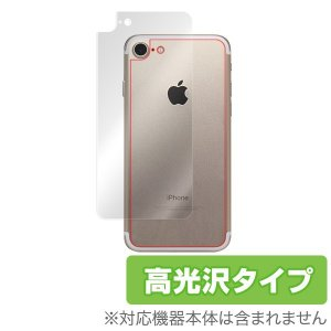 iPhone7 用 OverLay Brilliant for iPhone 7 裏面用保護シート /代引き不可/ 裏面 保護 フィルム シート シール フィルター 指紋がつきにくい 防指紋 高光沢