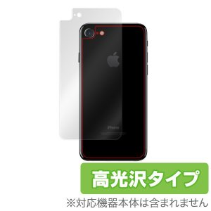 iPhone7 Plus 用 OverLay Brilliant for iPhone 7 Plus 裏面用保護シート /代引き不可/ 裏面 保護 フィルム シート 指紋がつきにくい 防指紋 高光沢