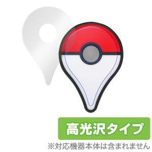 Pokemon GO Plus 用 液晶保護フィルム OverLay Brilliant for Pokemon GO Plus (2枚組) /代引き不可/ 送料無料 液晶 保護 高光沢