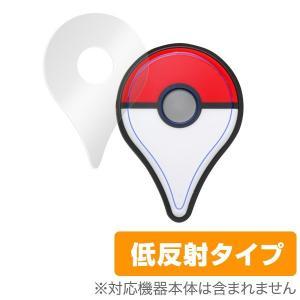 Pokemon GO Plusに対応したサラサラとした手触りの保護シート OverLay Plus(...