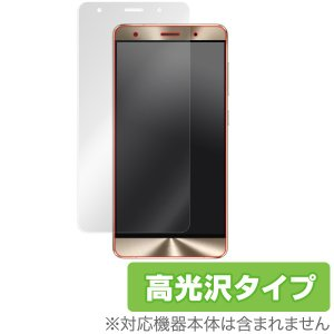 Zenfone 3 Deluxe (ZS570KL) 用 液晶保護フィルム OverLay Brilliant for Zenfone 3 Deluxe (ZS570KL) 液晶 保護 高光沢 visavis