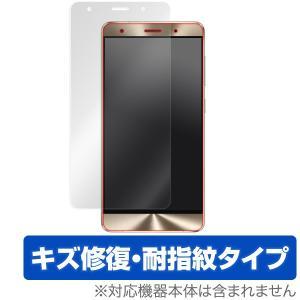 Zenfone 3 Deluxe (ZS570KL) 用 液晶保護フィルム OverLay Magic for Zenfone 3 Deluxe (ZS570KL) 液晶 保護 フィルム キズ修復 visavis