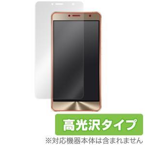 Zenfone 3 Deluxe (ZS550KL) 用 液晶保護フィルム OverLay Brilliant for Zenfone 3 Deluxe (ZS550KL) 液晶 保護 高光沢 visavis