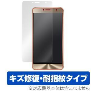 Zenfone 3 Deluxe (ZS550KL) 用 液晶保護フィルム OverLay Magic for Zenfone 3 Deluxe (ZS550KL) 液晶 保護 キズ修復 visavis