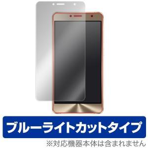 Zenfone 3 Deluxe (ZS550KL) 用 液晶保護フィルム OverLay Eye Protector for Zenfone 3 Deluxe (ZS550KL) visavis