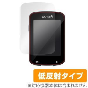 GARMIN Edge 820 (2枚組) 用 液晶保護フィルム OverLay Plus for GARMIN Edge 820 (2枚組) /代引き不可/ 送料無料 保護 アンチグレア 低反射