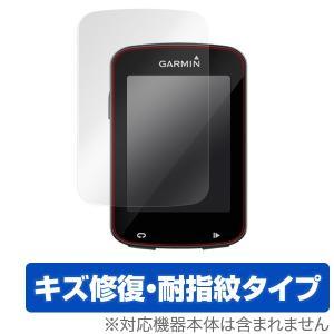 GARMIN Edge 820 (2枚組) 用 液晶保護フィルム OverLay Magic for GARMIN Edge 820 (2枚組) /代引き不可/ 送料無料 液晶 保護 フィルター キズ修復