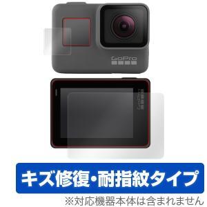 GoPro HERO7 Black / GoPro HERO6 / GoPro HERO5 に対応し...