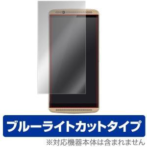 ZTE AXON 7 用 液晶保護フィルム OverLay ...