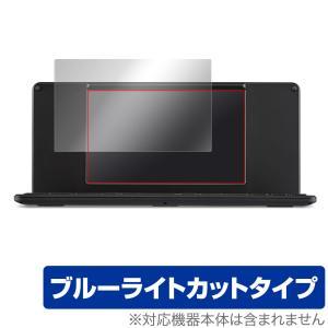 ポメラ DM200 用 OverLay Eye Protector for ポメラ DM200 /代引き不可/ 送料無料 液晶 保護 フィルム シート シール ブルーライト カット|visavis