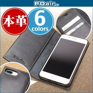 iPhone 8 Plus / iPhone 7 Plus 用 PDAIR レザーウォレットケース for iPhone 8 Plus / iPhone 7 Plus 横開きタイプ【送料無料】 手帳型|visavis