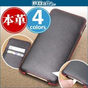 iPhone 8 Plus / iPhone 7 Plus 用 PDAIR ラグジュアリーレザーケース for iPhone 8 Plus / iPhone 7 Plus バーティカルポーチタイプ ケース|visavis
