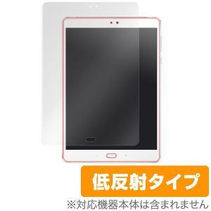 ASUS ZenPad 3S 10 (Z500M) 用 液晶保護フィルム OverLay Plus for ASUS ZenPad 3S 10 (Z500M) /代引き不可/ 送料無料 保護 アンチグレア 低反射|visavis