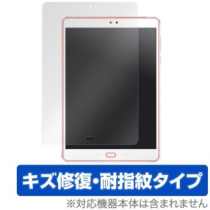 ASUS ZenPad 3S 10 (Z500M) 用 液晶保護フィルム OverLay Magic for ASUS ZenPad 3S 10 (Z500M) /代引き不可/ 送料無料 液晶 保護 キズ修復|visavis