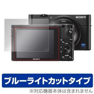 Cyber-Shot RX1 / RX100 シリーズ 用 保護 フィルム OverLay Eye ...