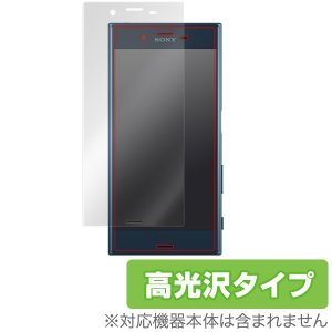 SO-03J / SOV35 / SO-01J / SOV34 用 保護フィルム OverLay Brilliant for Xperia XZs SO-03J / SOV35 / Xperia XZ SO-01J / SOV34 表面用 /代引き不可/|visavis
