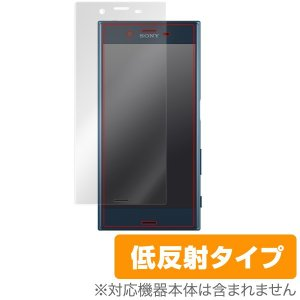 SO-03J / SOV35 / SO-01J / SOV34 用 保護フィルム OverLay Plus for Xperia XZs SO-03J / SOV35 / Xperia XZ SO-01J / SOV34 表面用 /代引き不可/|visavis
