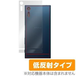 Xperia XZ SO-01J / SOV34 用 裏面用保護シート 保護フィルム OverLay Plus for Xperia XZ SO-01J / SOV34 裏面用保護シート /代引き不可/ 裏面 保護|visavis
