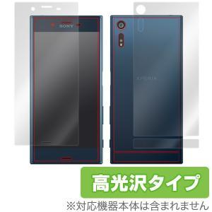 Xperia XZ SO-01J / SOV34 用 液晶保護フィルム OverLay Brilliant for Xperia XZ SO-01J / SOV34 『表・裏両面セット』 /代引き不可/ 送料無料 高光沢