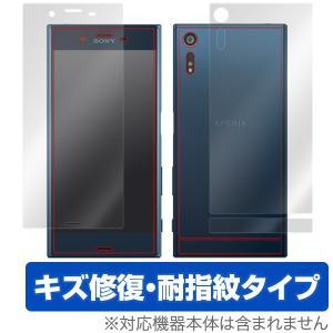 Xperia XZ SO-01J / SOV34 用 液晶保護フィルム OverLay Magic for Xperia XZ SO-01J / SOV34 『表・裏両面セット』 /代引き不可/ 送料無料 液晶 保護 visavis