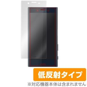 Xperia X Compact SO-02J  用 液晶保護フィルム OverLay Plus for Xperia X Compact SO-02J 表面用保護シート /代引き不可/ 送料無料 保護 低反射|visavis