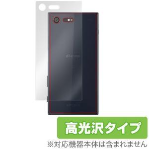 Xperia X Compact SO-02J 用 裏面用保護シート OverLay Brilliant for Xperia X Compact SO-02J 裏面用保護シート /代引き不可/ 裏面 保護|visavis