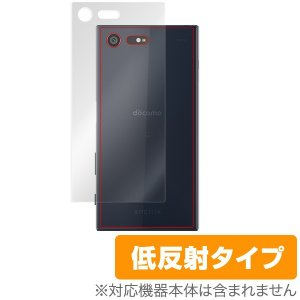 Xperia X Compact SO-02J  用 裏面用保護シート 保護フィルム OverLay Plus for Xperia X Compact SO-02J 裏面用保護シート 裏面 保護 低反射|visavis