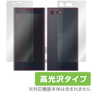 Xperia X Compact SO-02J 用 液晶保護フィルム OverLay Brilliant for Xperia X Compact SO-02J 『表・裏両面セット』 高光沢|visavis