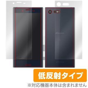 Xperia X Compact SO-02J 用 液晶保護フィルム  OverLay Plus for Xperia X Compact SO-02J 『表・裏両面セット』 /代引き不可/ 送料無料 保護 低反射|visavis