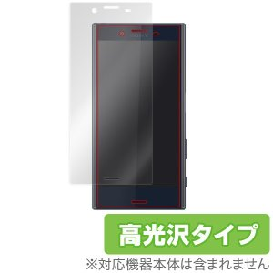 Xperia X Compact SO-02J 用 液晶保護フィルム OverLay Brilliant for Xperia X Compact SO-02J 極薄保護シート(上級者向け) 液晶|visavis