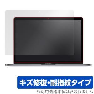 MacBookPro 13インチ 2020 TouchBarなし 保護 フィルム OverLay M...