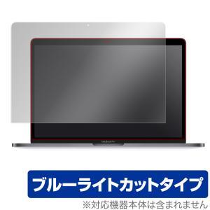 MacBookPro 13インチ 2020 TouchBarなし 保護 フィルム OverLay E...