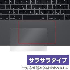 MacBook Pro 13インチ (2019) 用 トラックパッド 保護 フィルム OverLay...
