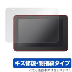 スマイルタブレット3 用 液晶保護フィルム OverLay Magic for スマイルタブレット3 /代引き不可/ 送料無料 液晶 保護 キズ修復